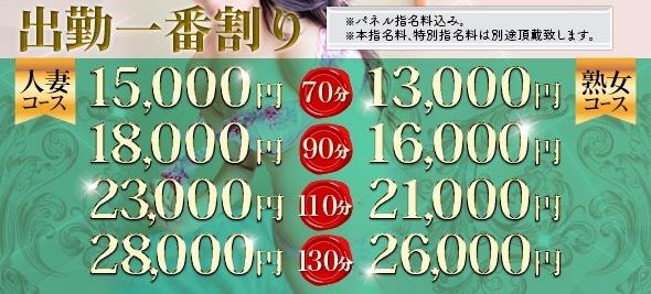 スタートダッシュ!!出勤一番がお得に!?プラス10分サービス!!